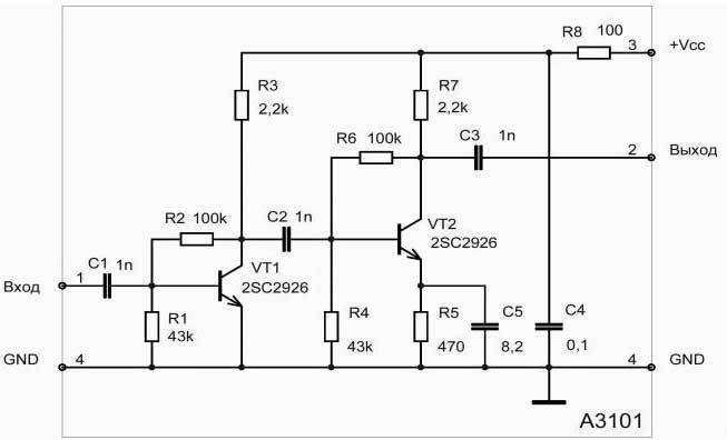 Усилитель антенны для автомагнитолы схема