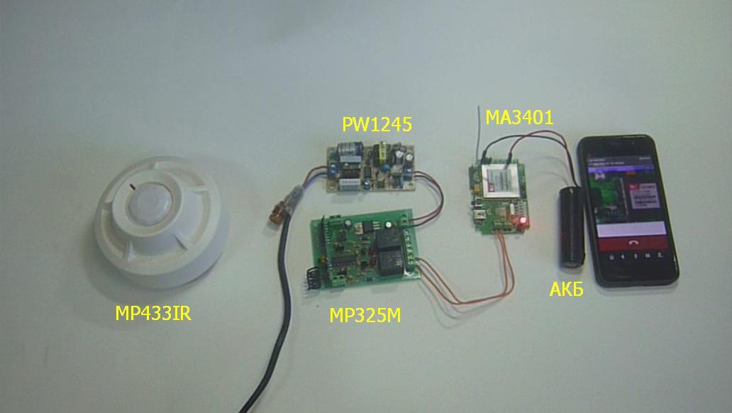 Расширяем возможности штатной сигнализации: подключаем беспроводные датчики движения: masterkit