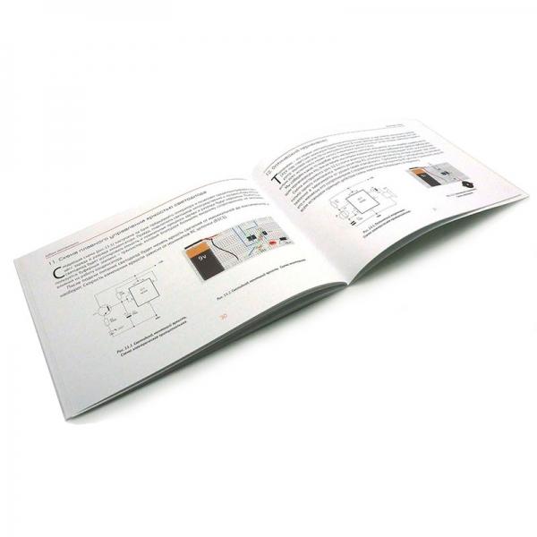 Азбука электронщика - Классика схемотехники