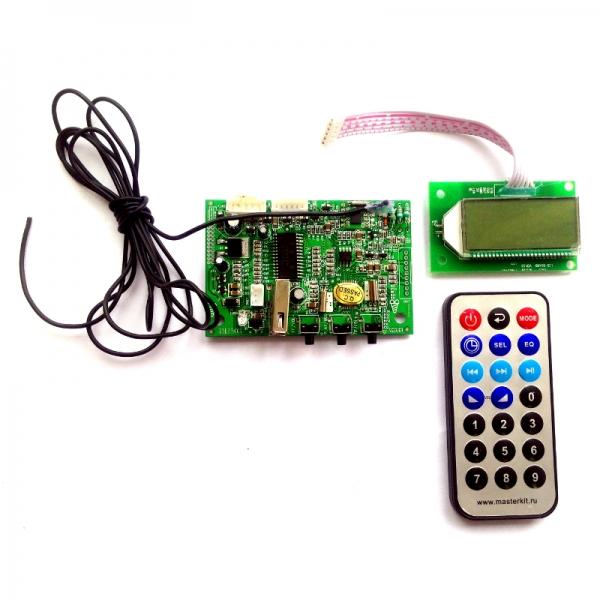 Микросистема: AM / FM тюнер, USB MP3 / WMA (плеер), темброблок, пульт ДУ