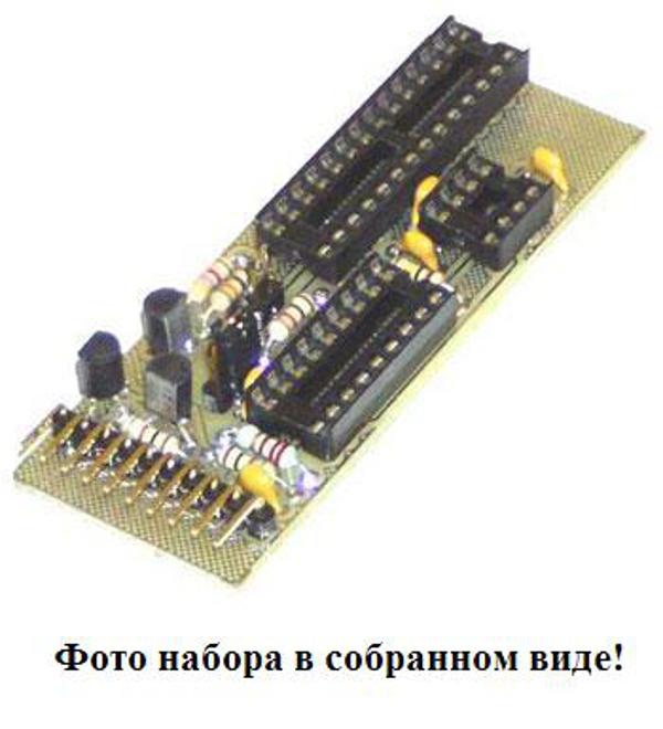 Плата-адаптер для универсального программатора NM9215 (для микроконтроллеров PIC)