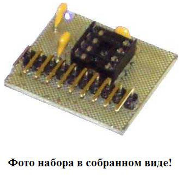 Плата-адаптер для универсального программатора NM9215 (для Microwire EEPROM 93xx)