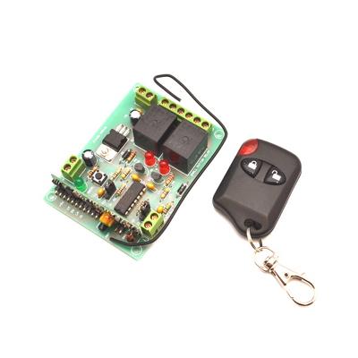 Комплект 2-х канального дистанционного управления 433 МГц с 2-мя реле до 2 кВт (10А)