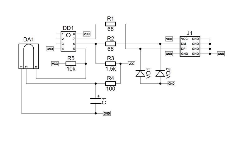 MP708N - USB ИК приёмник с