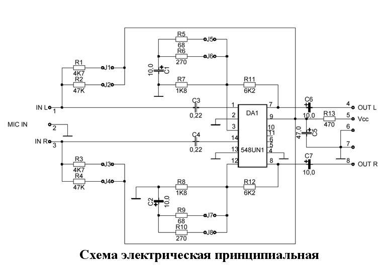 РадиоКот :: Микрофонный усилитель на К548УН1.