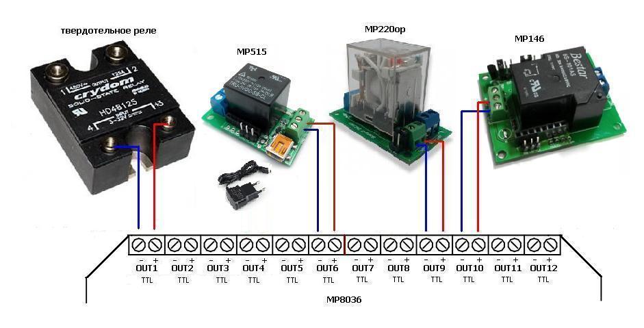 MP8036 - 12-ти канальный таймер, термостат, АЦП, часы, v1,95а - Схема