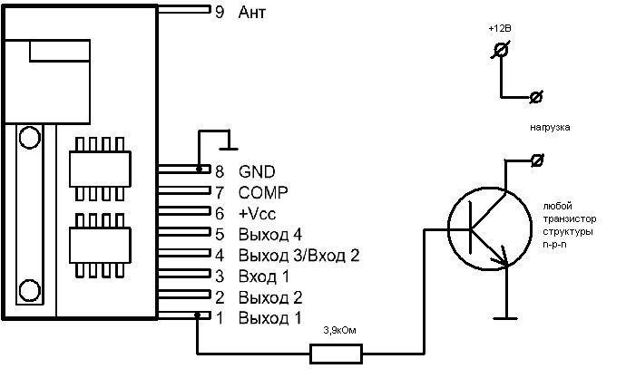 MK324 - Комплект программируемого 4-х канального дистанционного управления 433 МГц - Подключение 1
