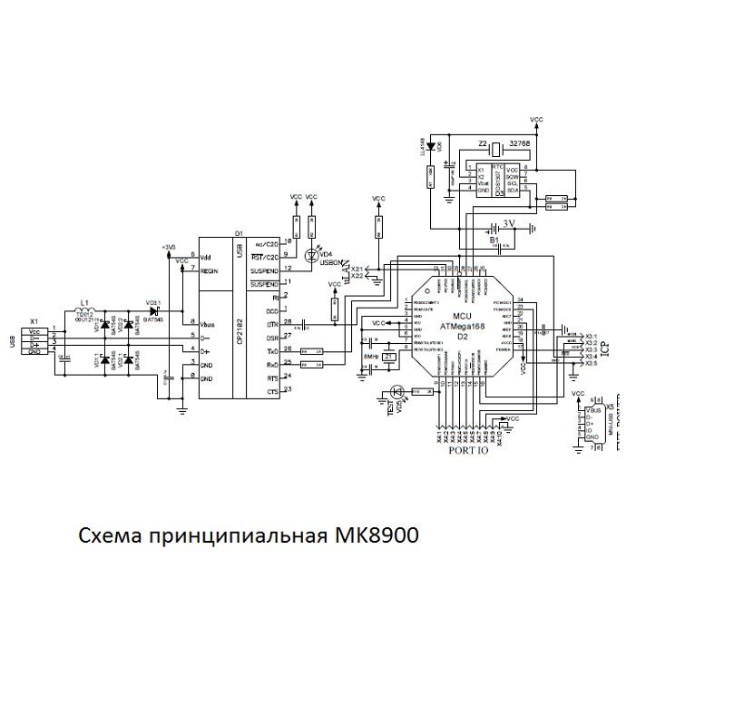 MK8900 - USB часы реального