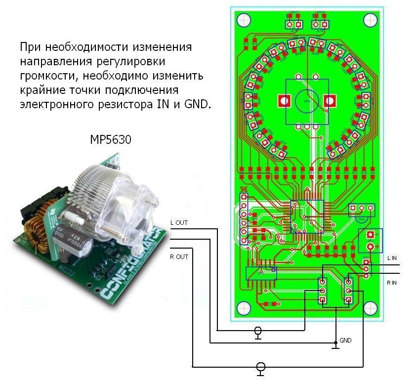 MP1232 - Аудиорегулятор 4
