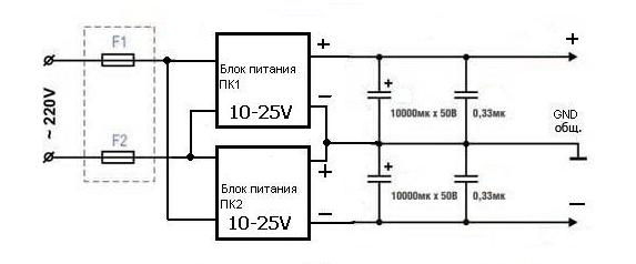 NM2033 - Набор для сборки усилителя НЧ 100Вт, моно (TDA7294). - Вариант питания 2