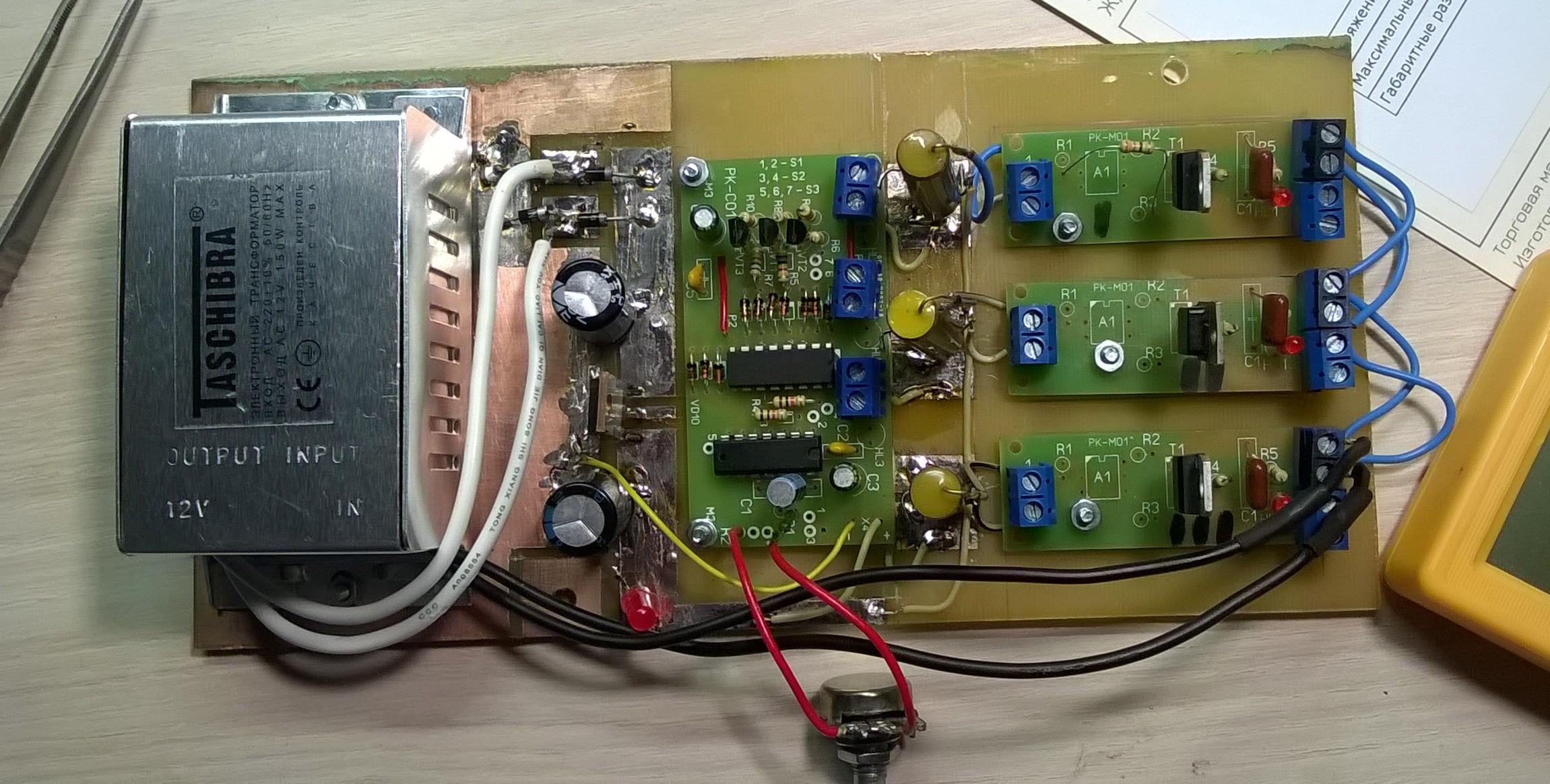 Из NM0201 и nm0501 собран светофор