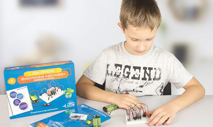 Мир электроники для детей