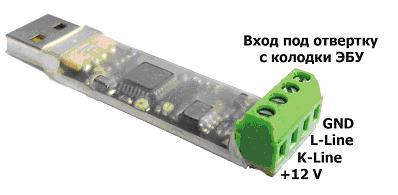 автомобильный usb адаптер K-L-линии BM9213