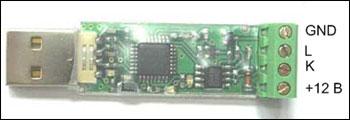 универсальный адаптер К-Л линии BM9213 Мастер Кит