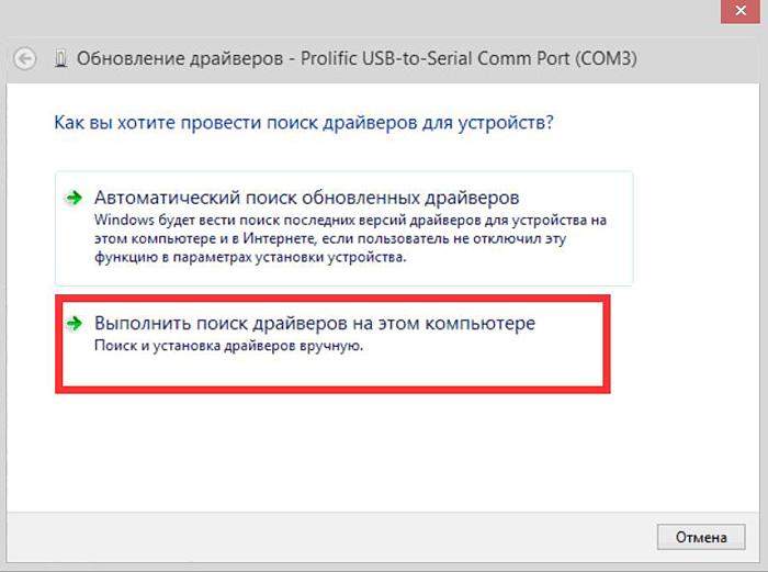 Драйвера для Elm327 USB Windows 8