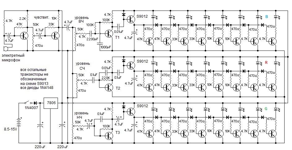 Монтажная схема - NF192LED - Набор радиолюбителя для сборки ЦМУ (цветомузыкальной установки)