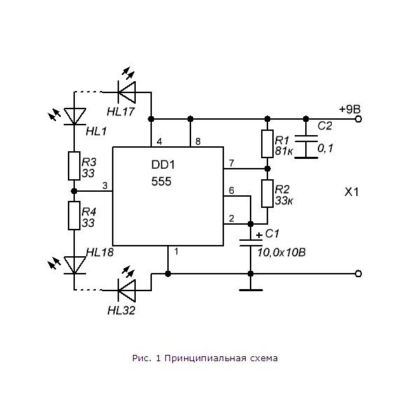 Схема принципиальная - NM0202 - Набор для пайки