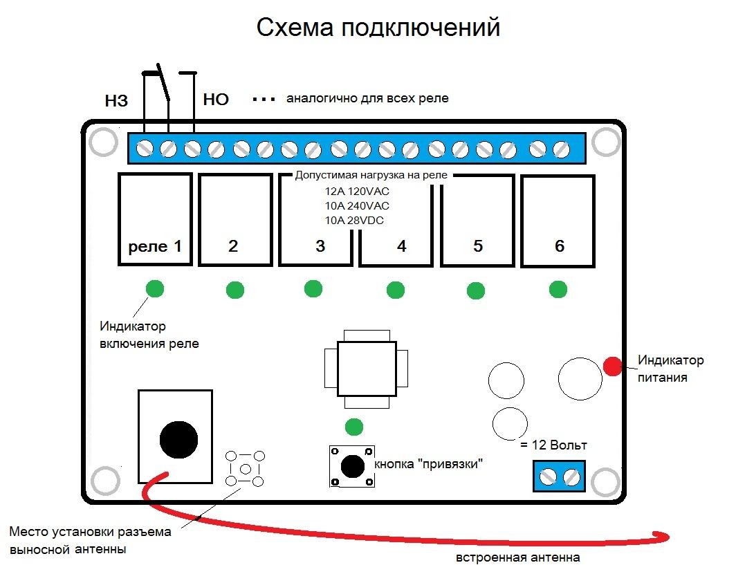 Схема подключений - MP3331 - Приемник диапазона 433 МГц с 6-ю реле