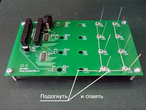 LED CUBE 4x4x4 Nano - порядок сборки