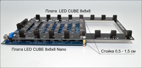 Светодиодный куб 8х8х8 своими руками схем 16
