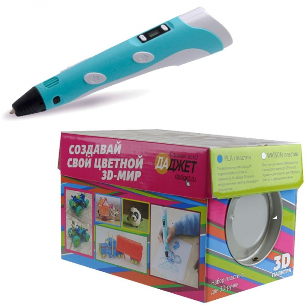 Снижены цены на комплекты 3D ручка + набор пластика