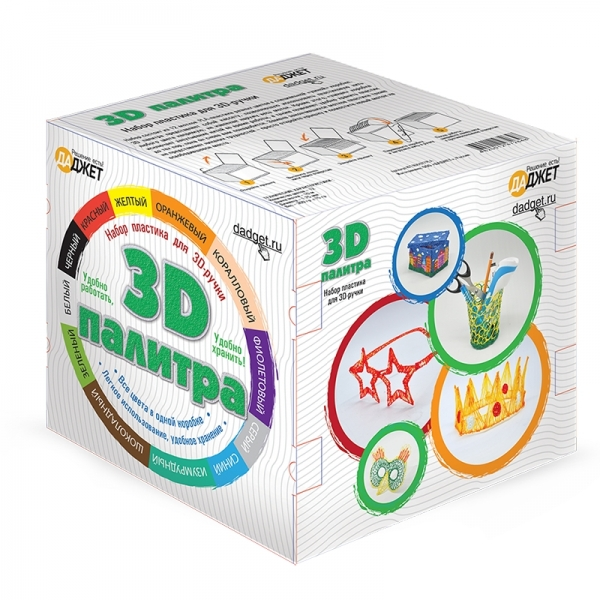"""""""3D палитра"""" - набор цветного пластика PLA"""