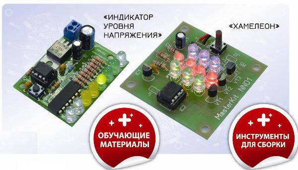"""Радиоконструктор """"Набор юного электронщика"""""""