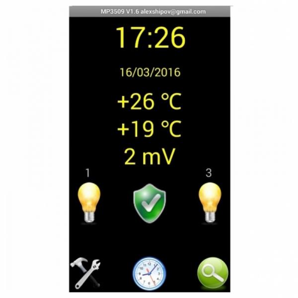 Wi-Fi реле с термометром с 2-мя реле по 2 кВт (на базе ESP8266)