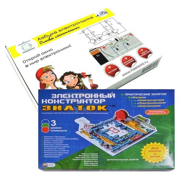 Азбука электронщика: Основы схемотехники + ЗНАТОК «999 схем+Школа»