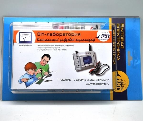 Компактный цифровой осциллограф