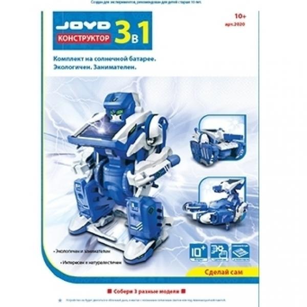 Трансформер 3 в 1: робот, скорпион, танк