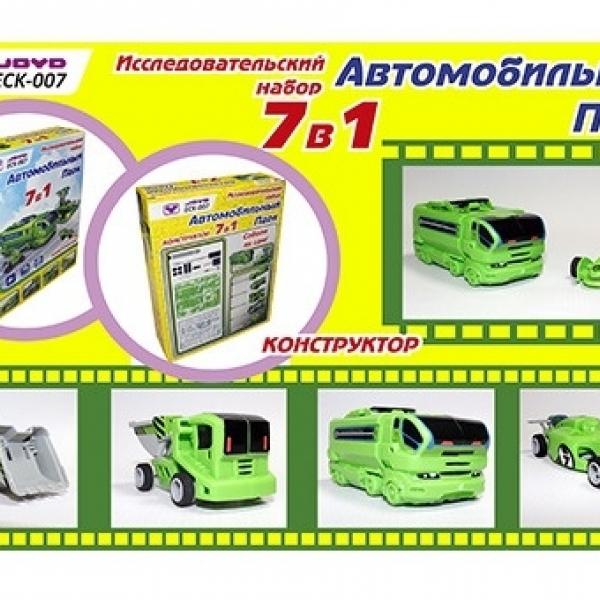 Автомобильный парк 7 в 1 (конструктор на солнечной батарее)