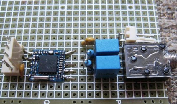 Модуль цифрового тюнера FM диапазона