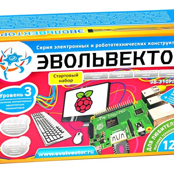 """Конструктор """"Изучение Raspberry Pi"""". Стартовый набор. Уровень №3"""