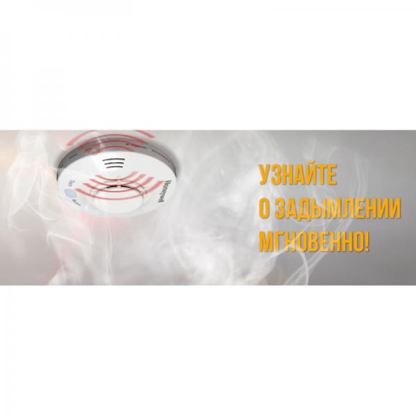 Пожарный дымовой датчик Honeywell JTYJ-GD-2630B
