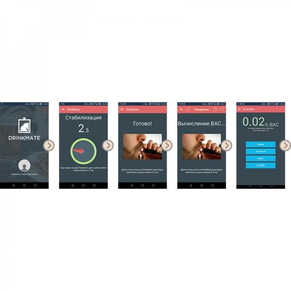 Мобильный Алкотестер DrinkMate (для iOS)