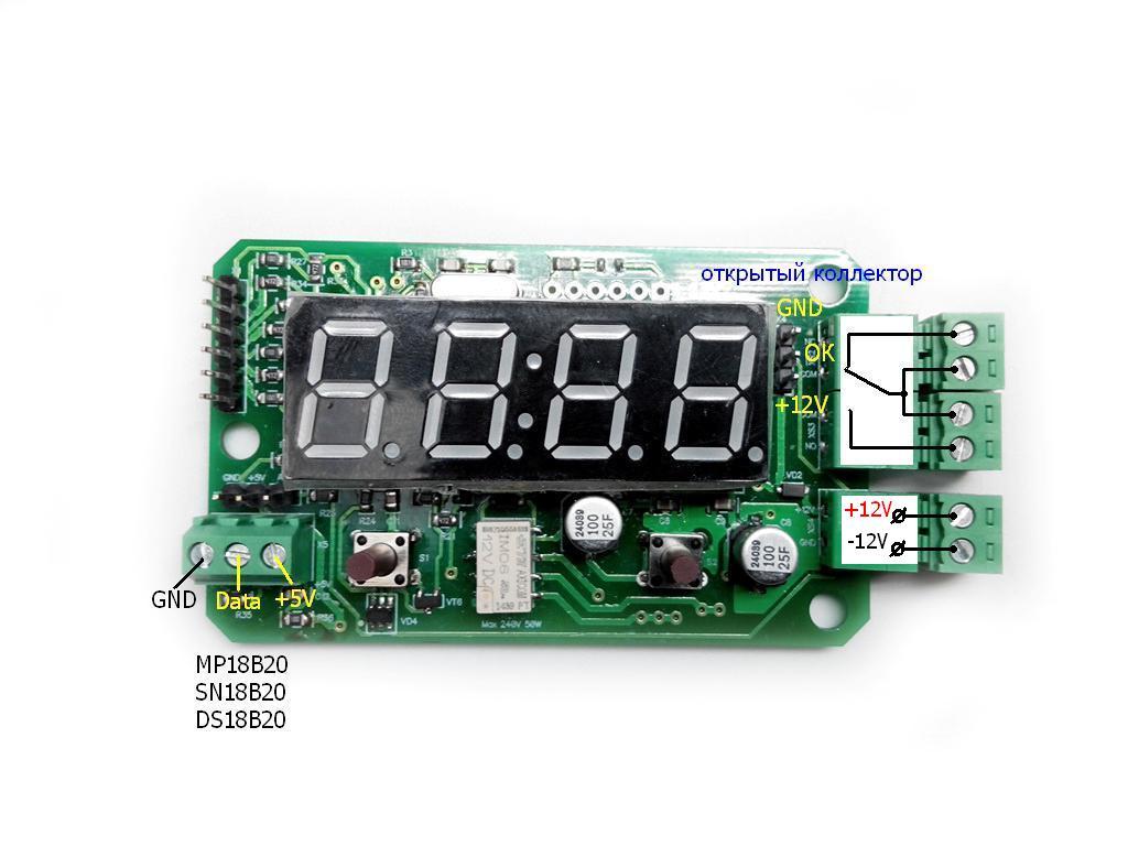 двухканальный термометр pic схема