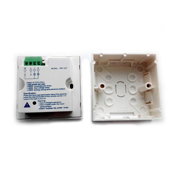 Беспроводной комплект управления освещением диапазона 433 МГц (2 канала по 600 Вт)