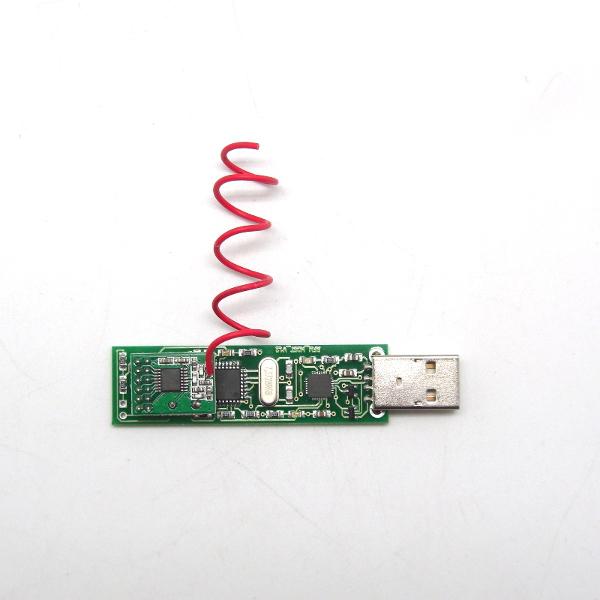 Прозрачный мост COM-433мГц