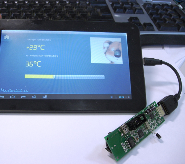 USB часы реального времени (RTC) и термометр для Windows РC, Android смартфонов и планшетов