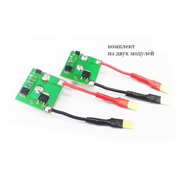Модуль защиты ламп с цоколем Н7