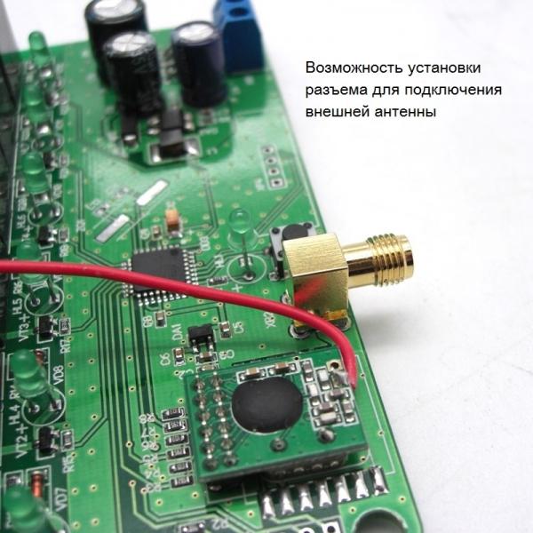 Приемник диапазона 433 МГц с 6-ю реле