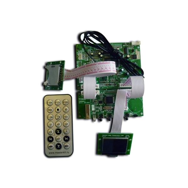 Высококачественный MP3-рекордер темброблок. FM-радио/USB/SD/AUX