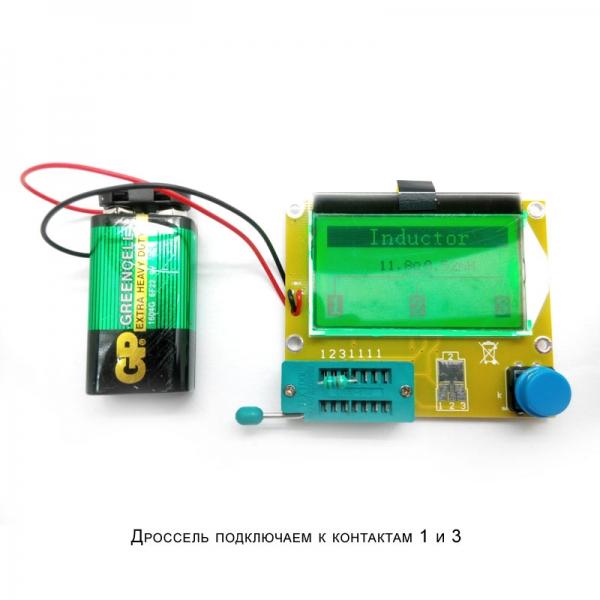 Тестер параметров и исправности электронных компонентов (R/L/C, N/P/M, ESR)