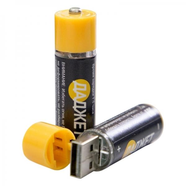 USB-батарейки (Аккумуляторы АА 2шт.)