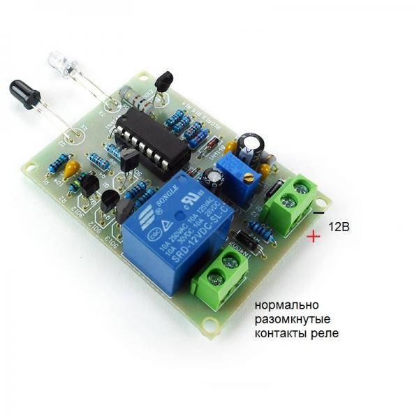Набор радиолюбителя для сборки ИК сенсора