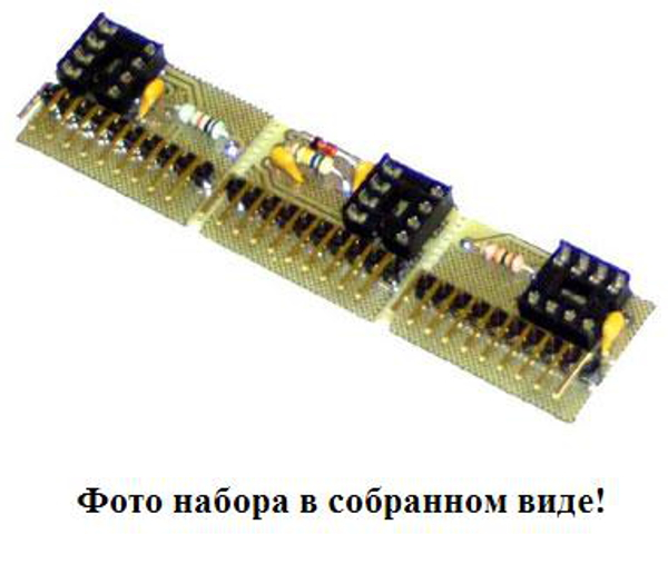 Плата-адаптер для универсального программатора NM9215 (адаптер EEPROM SDE2560, NVM3060 и SPI 25xxx)