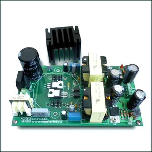 Двухполярный сетевой источник питания ± 24 В, 190 Вт (набор для самостоятельной пайки)