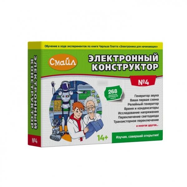 Электронный конструктор СМАЙЛ. Набор №4