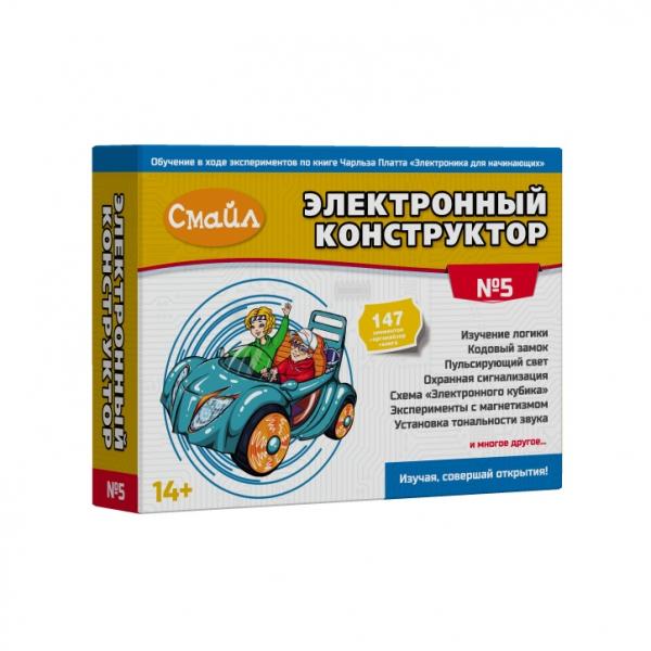 Электронный конструктор СМАЙЛ. Набор №5